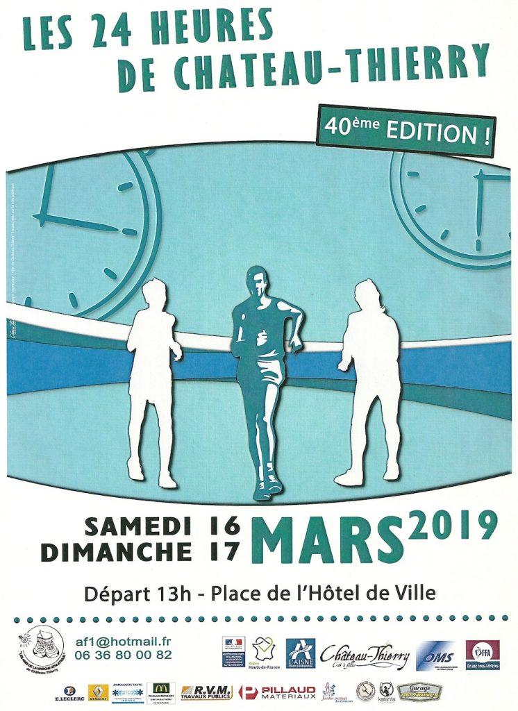 40e édition des 24h de Marche Athlétique de Château-Thierry