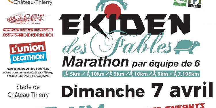Marathon course Ekiden des Fables