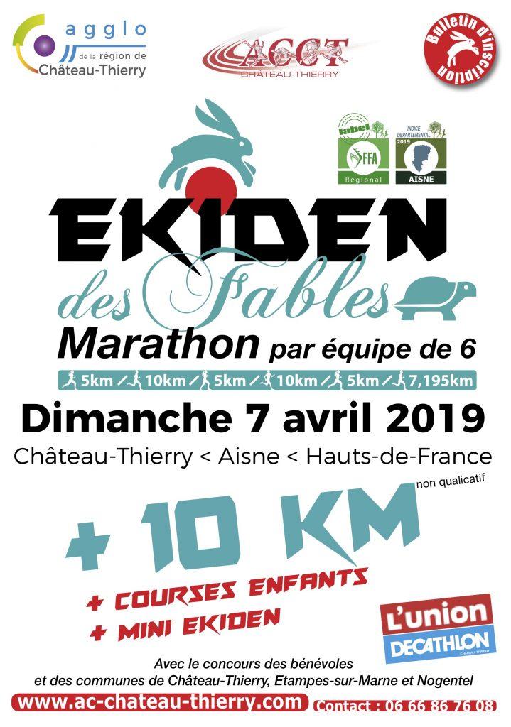 Course marathon Ekiden des Fables Château-Thierry
