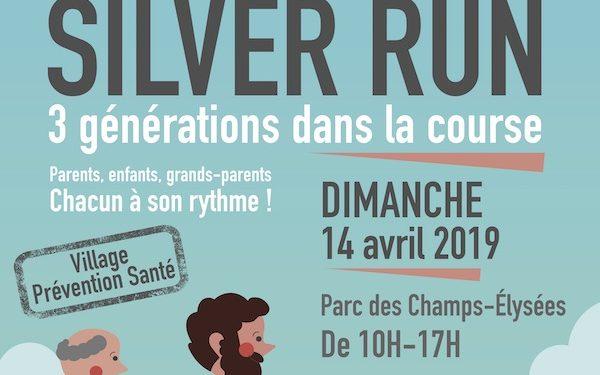 Affiche Silver Run 2019 - Saint Quentin